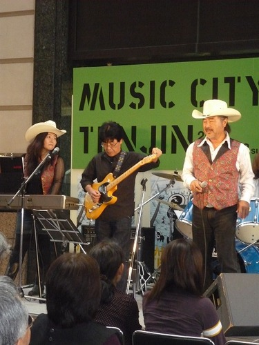 Misic_city_tenjin_201020101002013
